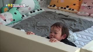 [보니타베베] 구르구르 범퍼침대 방송 노출 영상