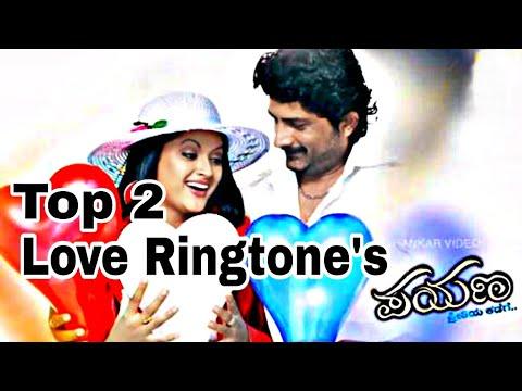Kannada Best Love Bgm Ringtone ||payana Movie ||subscribe
