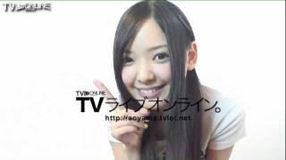 タレント:広瀬玲奈TVライブオンラインCM。 - Captured Live on Ustream...