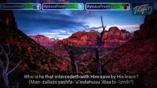 Beautiful Ayatul Kursi Recitation by Sheikh Mishary Rashed Alafasy