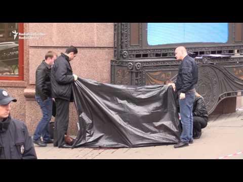 Former Russian Deputy Shot Dead In Kyiv