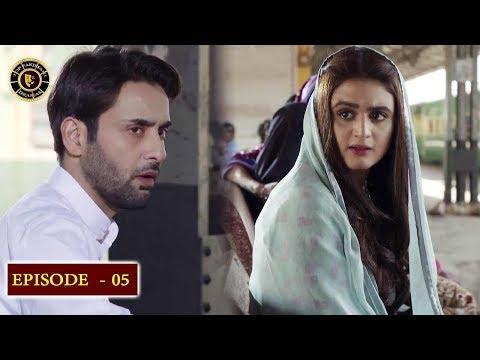 Do Bol Episode 5 |  - Top Pakistani Drama