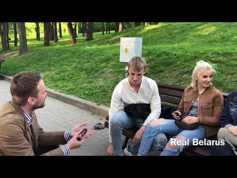 What Belarus people think about India