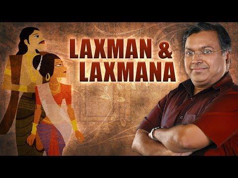 Laxman and Laxmana   Devlok Mini with Devdutt Pattnaik