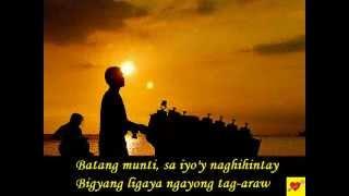 Mamang Sorbetero by Celeste Legaspi