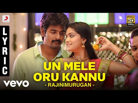 Rajini Murugan Movie Songs (With lyrics)