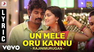 Listen to un mele oru kannu from rajinimurugan, a melodious love song about discovering the feeling of being in with someone. sung by jithin raj & mahal...