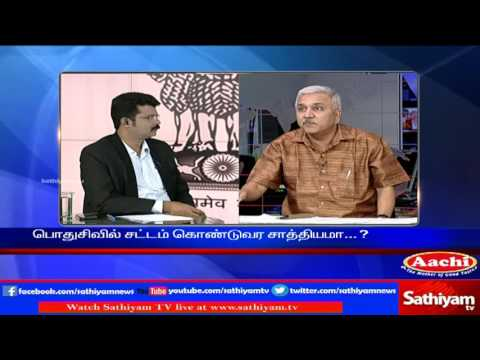 Sathiyam Sathiyame: General civil law & opposing Islam leaders Part 1   Sathiyam TV News