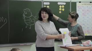 """Урок ИЗО в 3 классе """"Торбеевская СОШ №3"""" Янина Е.В."""