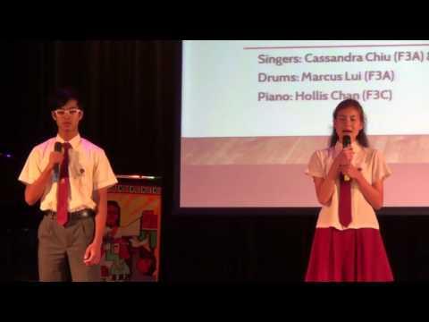 2016 Macau Anglican College F3 Graduation - 7 YEARS