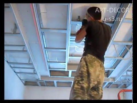 видео: Монтаж потолка из гипсокартона.