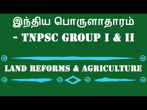 Land Reforms and Agriculture in Indian Economics for TNPSC Group I and II