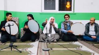 En güzel zikir Seyyid Şeyh Muhammet KOSAN Dergahı Ve Seyyid Şeyh Muhammet Şeyh sahan