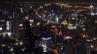Qué hacer en Bangkok   Subir al Hotel Baiyoke Tower
