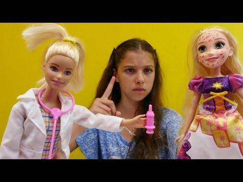 Игры #Барби: видео для девочек! Штеффи и подружки: пикник. Ванная: распаковка. Видео про игрушки.