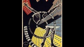 С.Летов и В.Нелинов: Фильм «Человек с киноаппаратом», 1929, Д.Вертов