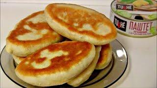 Жареные пирожки с картошкой и паштетом / Тесто на картофельном отваре для пирожков / ТМ Tushe