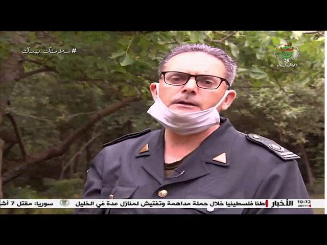 روبورتاج التلفزيون الجزائري عن محمية مشجر المرجة بأولاد سلامة ولاية البليدة.