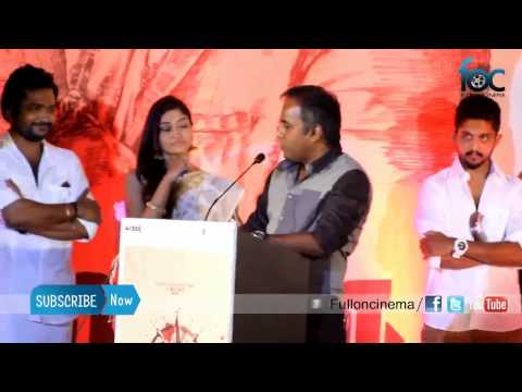 Urumeen Movie Audio Launch