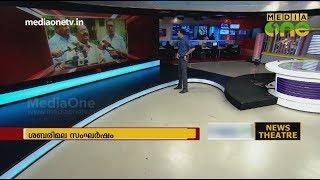 സ്ത്രീ പ്രവേശനത്തിൽ മലക്കം മറിഞ്ഞ് BJP | Sabarimala | RSS | Women Entry | News Theatre