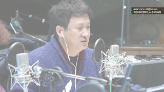 [Special guests] Actor Ryu Seungryong, Take a bath before the radio[여성시대 양희은,서경석입니다] 20180131