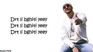 Mohamed Ramadan & Saad Lamjarred   Ensay Lyrics