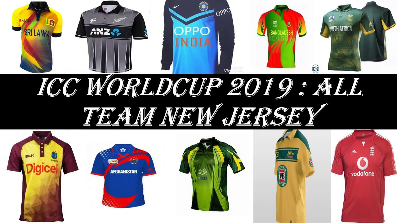 5b33efe0f1e ICC cricket world cup 2019 | all teams new jersey (launched) - YouTube
