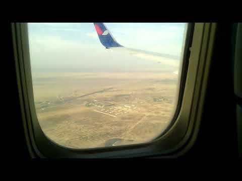 Посадка аэропорт Арабские эмираты Дубай Аль ಥಾರ್ಕಿಯಾ ಇಸ್ತಾಂಬುಲ್