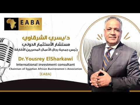 د يسري الشرقاوي :يوضح لصوت العرب رؤيته حول