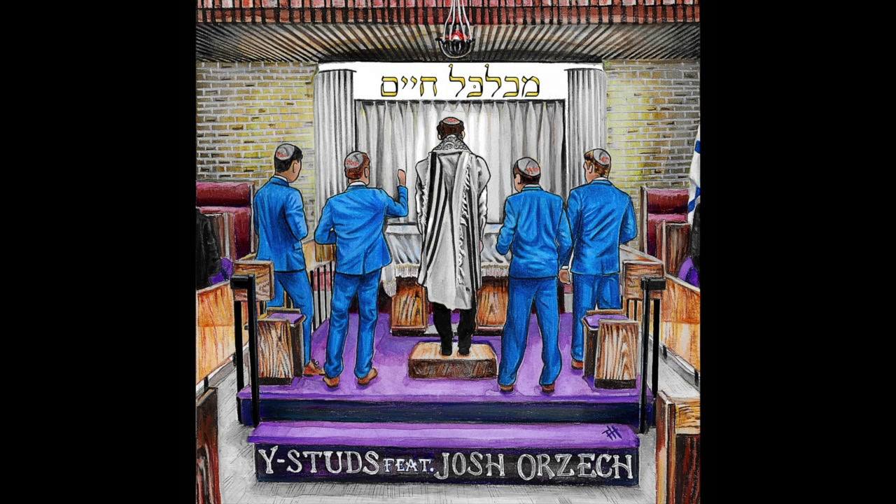 Y-Studs - Mechalkel Chaim מְכַלְכֵּל חַיִּים, feat. Josh Orzech [Official Audio]