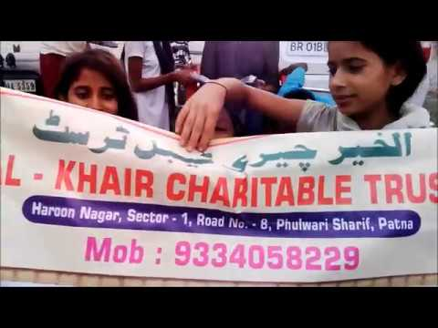 Al-Khair Voluntary Teaching in slum areas