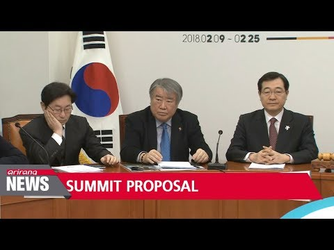 S. Korea's political parties divided over inter-Korean summit