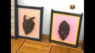 Выставка «Искусство тропической Африки»