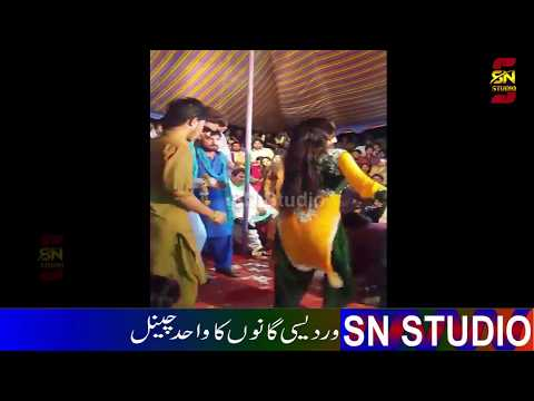 Aima Khan Dhola Dhaky Na Dye New Mujra 2 April 2018