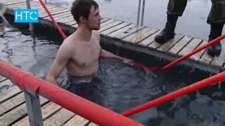 В Воронцовке прошли крещенские купания / 19.01.18 / НТС
