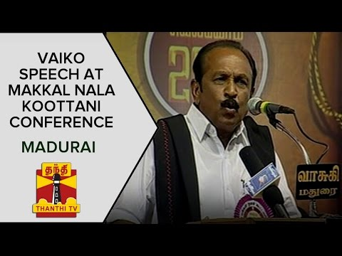 MDMK Chief Vaiko Speech at Makkal Nala Koottani Conference at Madurai - Thanthi TV