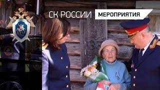 О юных героях Великой Отечественной войны