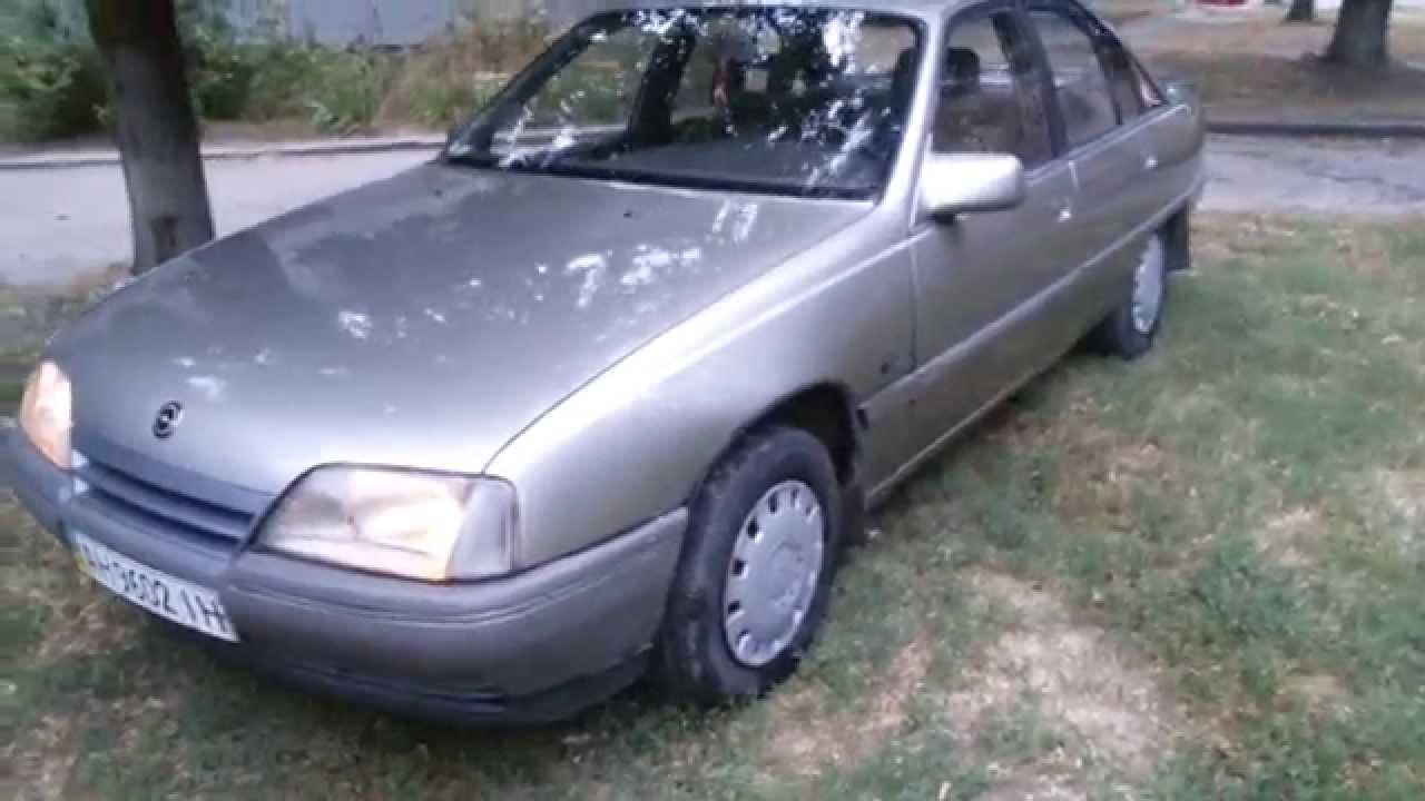 ремонт гидравлики опель омега 1988 г