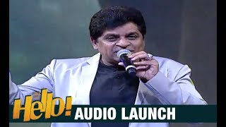 Comedian Ali Funny Speech At HELLO! Audio Launch | Akhil Akkineni, Kalyani Priyadarshan