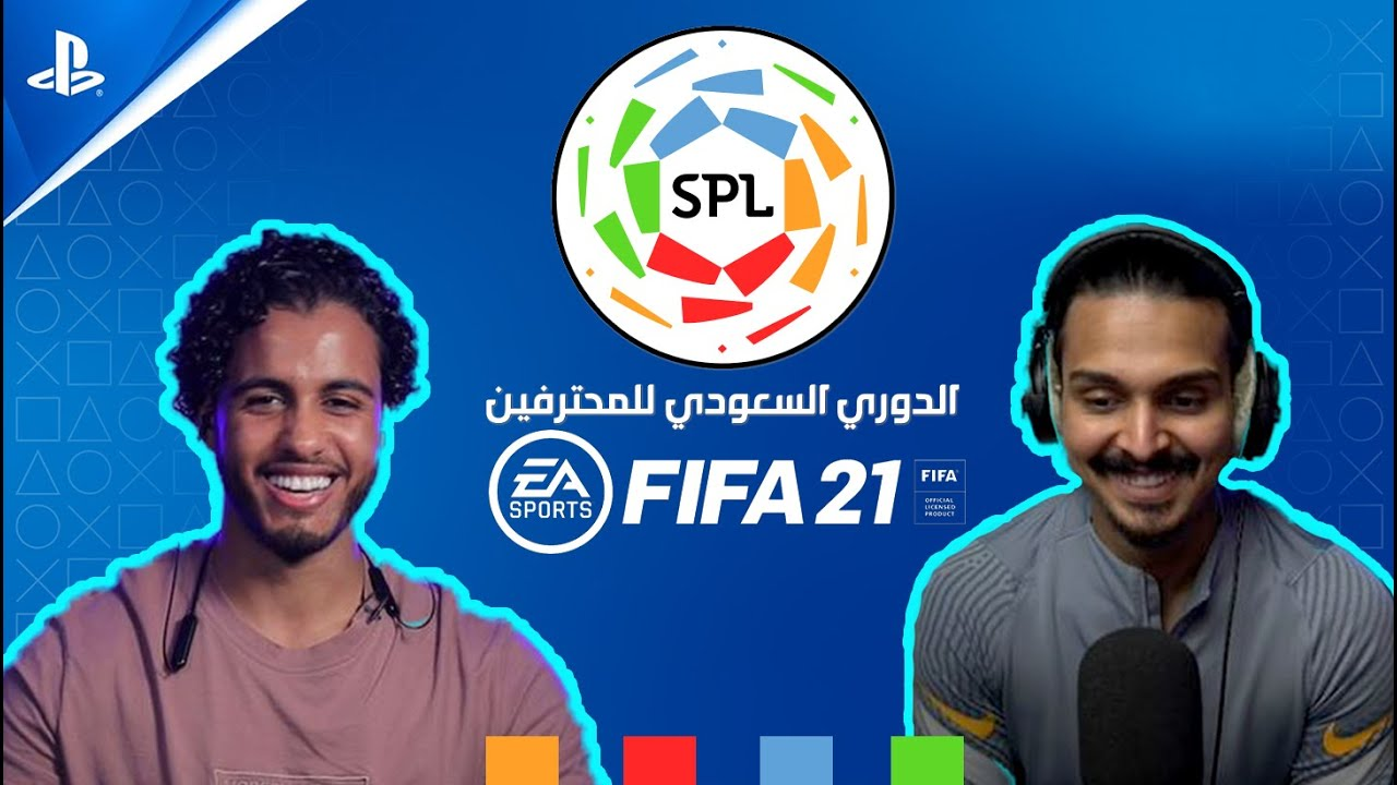 تفاصيل اللاعبين في الدوري السعودي للمحترفين مع أحمد الدوسري