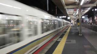 JR神戸線221系未更新車快速摂津本山駅高速通過