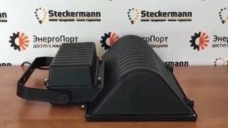 Видео-обзор индукционного прожектора Steckermann SR-01(, 2016-04-22T08:20:52.000Z)