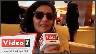 ماذا قالت عرين عمري بطلة فيلم كتابة