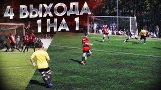 Вратарь Амкала против Ювентуса || Анализ матча