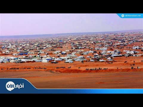 سوريا توافق على طلب توصيل مساعدات لمخيم الركبان  - نشر قبل 4 ساعة