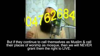 Apostates have NO Right to LIVE on Earth - Mullah Ibtisam Elahi {with Eng. Sub-Titles}