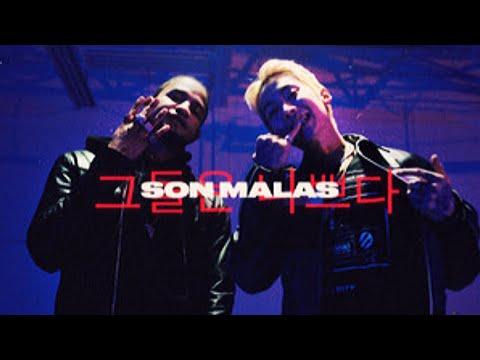 Смотреть клип Mozart La Para, Jay Park - Son Malas