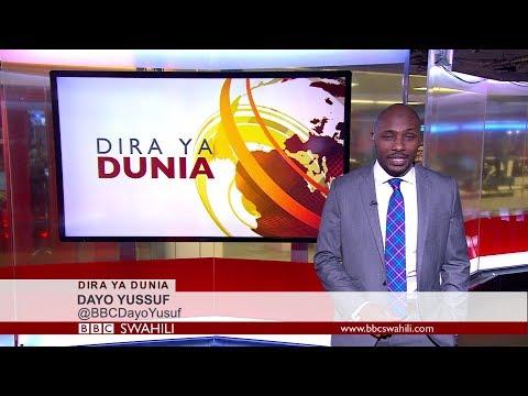 BBC DIRA YA DUNIA JUMATATU 04.09.2017