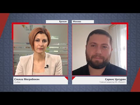Россия никакая не союзница Армении ни в минувшей войне, ни сейчас