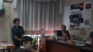 Открытый урок в МОУ СОШ им. А.С.Попова г.о. Власиха
